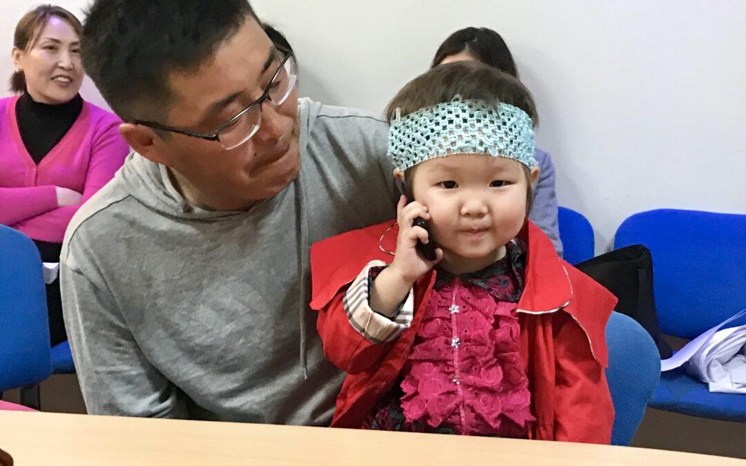 Global Foundation Progress in Mongolia